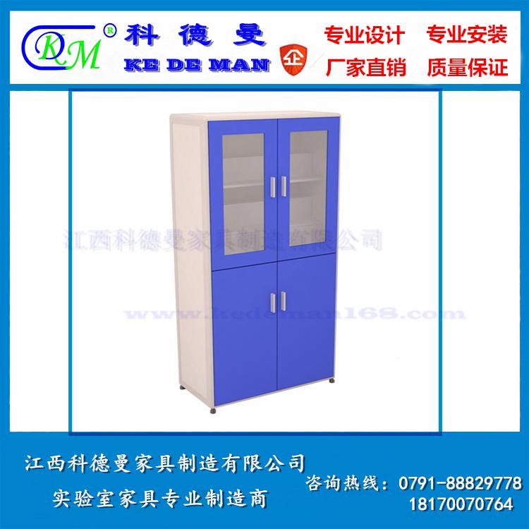 铝木实验柜