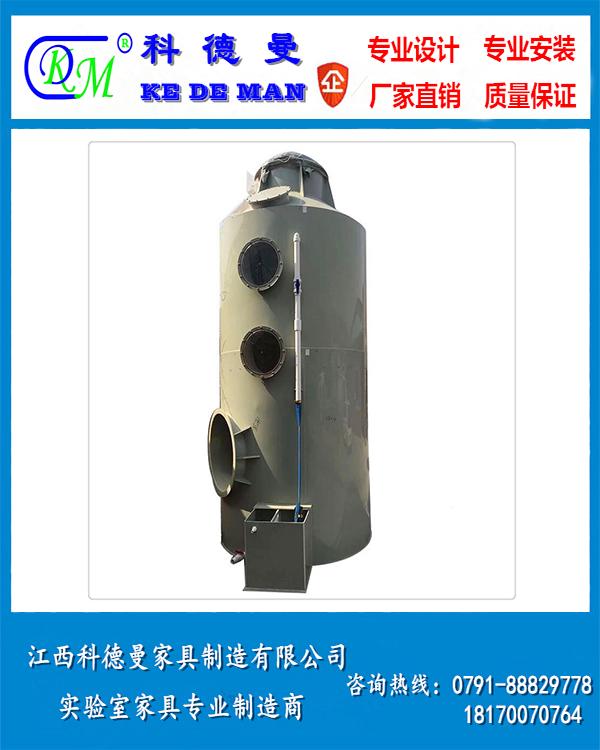 废气环保处理装置